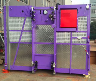 Purple color construction hoist elevator SC200 with all in one inverter